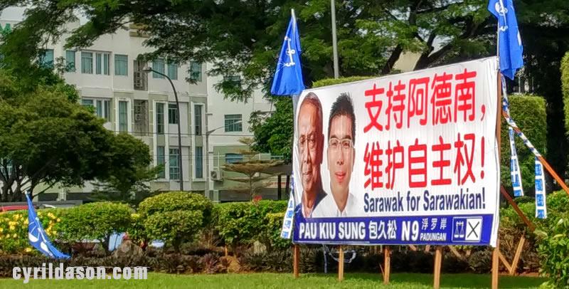 Sarawak Elections 2016 2