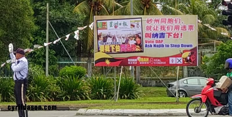 Sarawak Elections 2016 banner