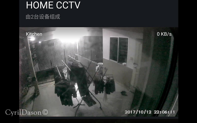 CCTV feed on the MiHome App